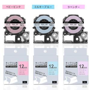 Airmall ガーリー テープ 互換 テプラ カートリッジ 12mm セットキングジム テプラPR...
