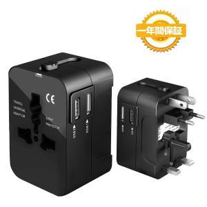 Mancano 海外変換プラグ 安全旅行充電器 A/O/BF/Cタイプ電源変換プラグ コンパクトな ...