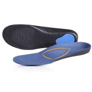 インソール 人体工学に基づいた 3D アーチサポート 適度な弾力 疲れにくい 靴 中敷き 中敷 なか...
