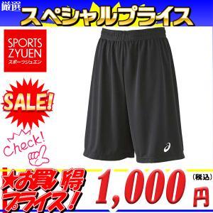 アシックス メンズ バスケット トレーニングウエア プラクティスパンツ XB7553 90