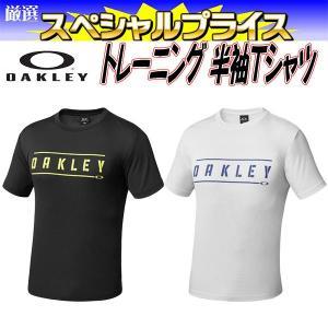 【全品ポイント5倍以上!】◎OAKLEY(オークリー) サーキュラー テクニカルメッシュ Tシャツ 456691JP zyuen
