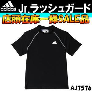【全品ポイント3倍以上!】◎店頭在庫処分価格 adidas(アディダス) Jr.(ジュニア) 半袖ラッシュガード AJ7576(BFQ47)|zyuen