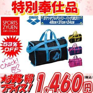 ■サイズ:48cm×31cm×24cm 約31リットル ■ポリエステル ■中国製 ・BSX/ブラック...