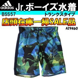 【全品ポイント3倍以上!】◎店頭在庫処分価格 adidas(アディダス) Jr.(ジュニア) サーフトランクス AZ9460(BSS57)|zyuen