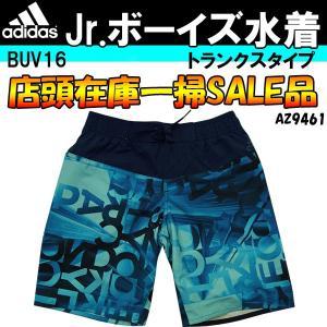 【全品ポイント3倍以上!】◎店頭在庫処分価格 adidas(アディダス) Jr.(ジュニア) サーフトランクス AZ9461(BUV16)|zyuen