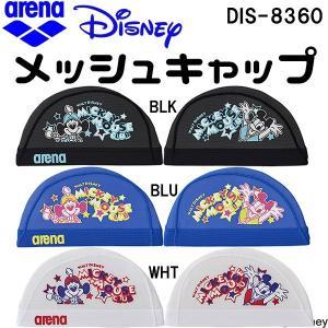 ●アリーナ メッシュキャップ Disney DIS-8360