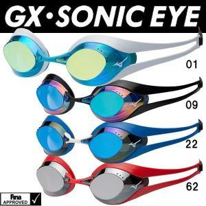 ●MIZUNO(ミズノ)GX・SONIC EYEノンクッションミラーゴーグルN3JE6001 zyuen