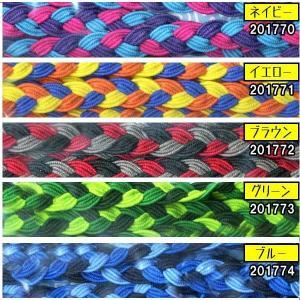 ●soltec(ソルテック)SWIM STRAPS1700 zyuen