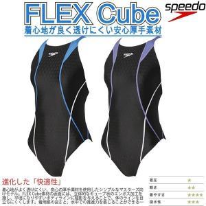 11/17 20時から◎□□17年秋冬 スピード FINA承認 ウイメンズエイムカットスーツ SD46B03-SD47B031 FLEX Cube|zyuen