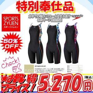 ■■17年秋冬 スピード レディース競泳水着 練習用 スパッツタイプ SD57N67 FLEXΣ|zyuen