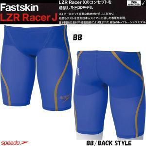 ◎◇◇ 16FW speedospeedo FINA承認!! Fastskin LZR Racer J メンズジャマー SD76C01