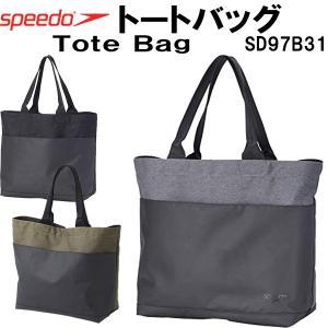 ●◎お買い得商品 スピード トートバッグ SD97B31|zyuen