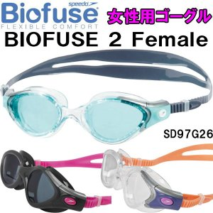 ●speedo(スピード)★Biofuse2Female★女性用ゴーグル★SD97G26|zyuen