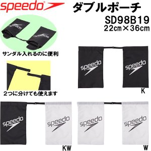 ●2018春夏モデル speedo(スピード) メッシュリュック SD98B19|zyuen