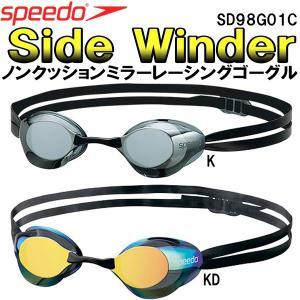 ●speedo(スピード) サイドワインダーミラー(ポーチ付)SD98G01C zyuen