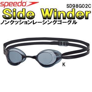 ●speedo(スピード) サイドワインダー(ポーチ付)SD98G02C zyuen