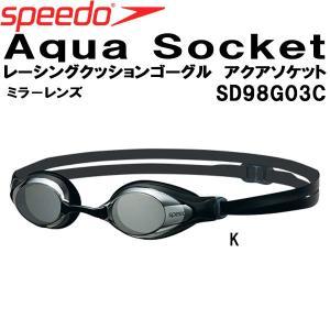 ●SPEEDO(スピード)クッションレーシングゴーグル アクアソケットミラー SD98G03C zyuen