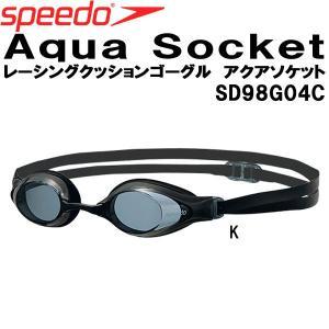 ●SPEEDO(スピード)★クッションレーシングゴーグル★アクアソケット★SD98G04C* zyuen