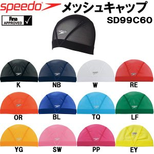 ●SPEEDO(スピード) ロゴメッシュキャップ SD99C60 zyuen