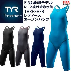 ◎■■17年秋冬 TYR(ティア) レディース競泳水着 スパッツタイプ FINA承認 TPSFO6A【返品・交換不可】|zyuen