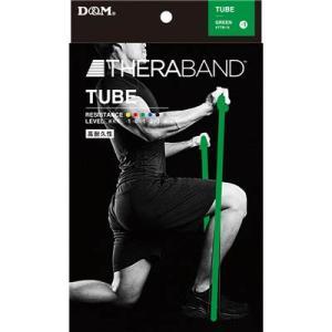 ●D&M セラチューブ ブリスターパック TTB13/グリーン強度:ヘビー|zyuen