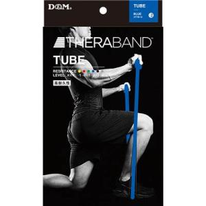 ●D&M セラチューブ ブリスターパック TTB14/ブルー強度:エクストラヘビー|zyuen