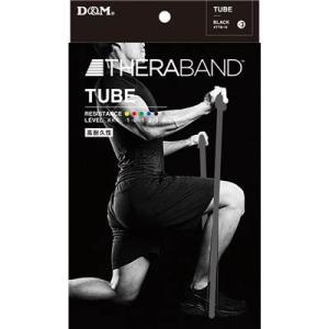 ●D&M セラチューブ ブリスターパック TTB15/ブラック強度:スペシャルヘビー|zyuen