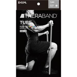 ●D&M セラチューブ ブリスターパック TTB16/シルバー強度:スーパーヘビー|zyuen