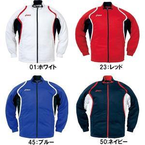 ●◎asics(アシックス) メンズ スポーツジャージ デコトレーニングジャケット XAT10D|zyuen