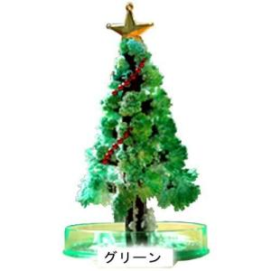 マジッククリスマスツリー マジックツリー グリーン クリスマス プレゼント ギフト