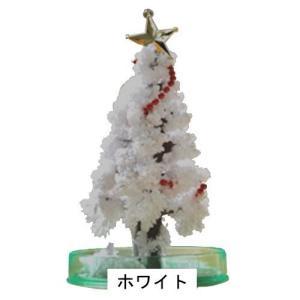 マジッククリスマスツリー マジックツリー ホワイト クリスマス プレゼント ギフト