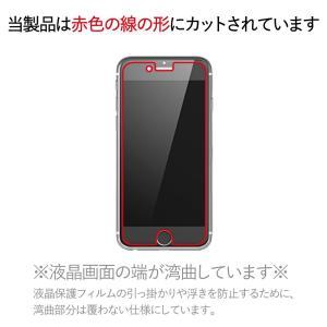 エレコム iPhone8 フィルム 衝撃吸収 フルスペック ブルーライトカット 光沢 iPhone7...