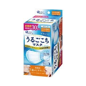 エリエール マスク +water うるごこちマスク やや小さめ 30枚