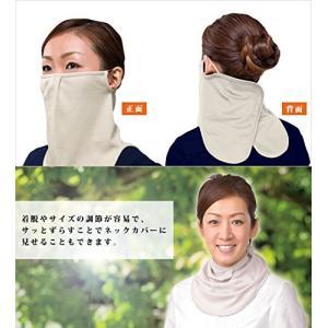 フェイスマスク uvカット 日本テレビ「ヒルナンデス」で紹介されました紫外線対策 日焼け防止 UVカ...