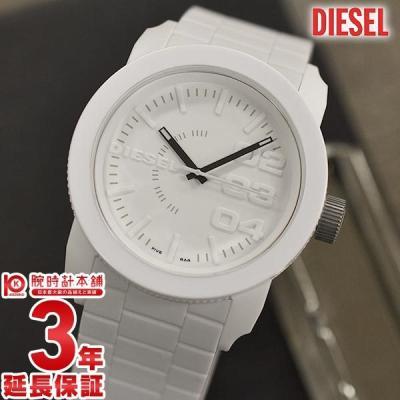 ディーゼル DIESEL DZ1436 メンズ【当日出…