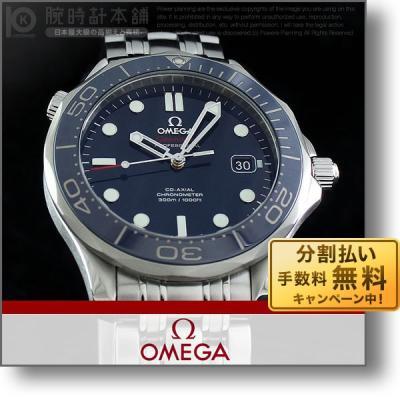 オメガ シーマスター OMEGA 212.30.41.…