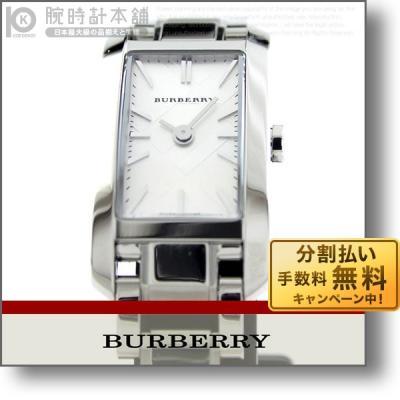 バーバリー BURBERRY BU9600 レディース…