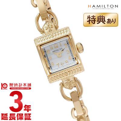 ハミルトン HAMILTON ヴィンテージ H3123…