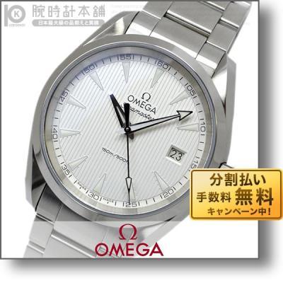 オメガ シーマスター OMEGA アクアテラ 231.…