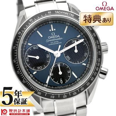 オメガ スピードマスター OMEGA 326.30.4…