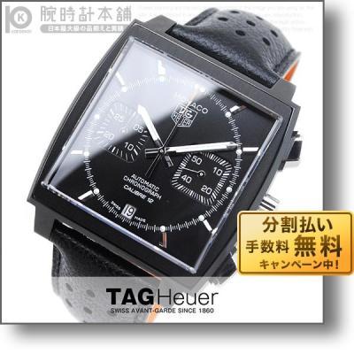 タグホイヤー モナコ TAGHeuer CAW211M…