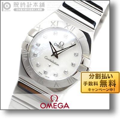 オメガ コンステレーション OMEGA 123.10.…