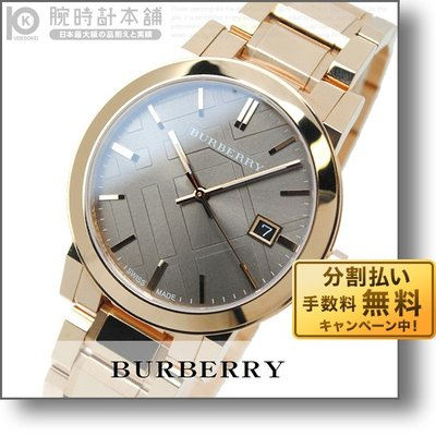 バーバリー BURBERRY BU9005 メンズ