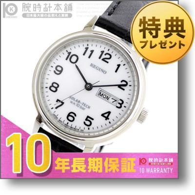シチズン レグノ REGUNO ソーラー KH5-51…