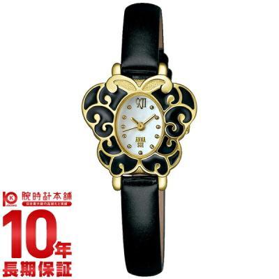 アナスイ ANNASUI  FCVK925 レディース…