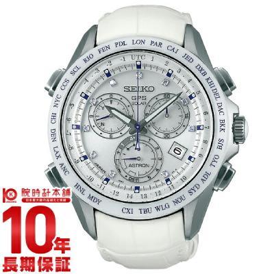 セイコー アストロン ASTRON 国内専用モデル G…