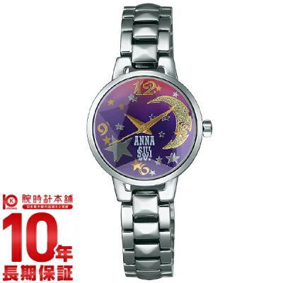 アナスイ ANNASUI  FCVK919 レディース…