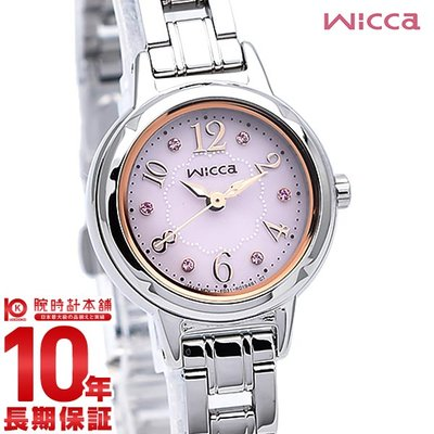 シチズン ウィッカ wicca ソーラー KH9-91…