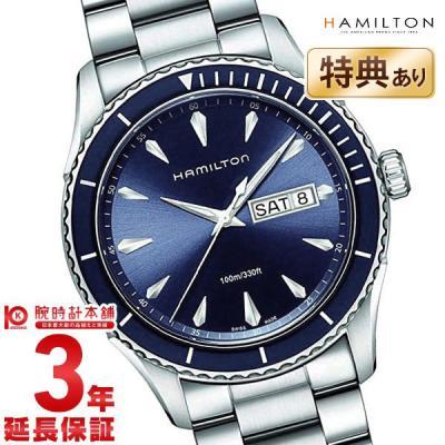 ハミルトン HAMILTON ジャズマスター H375…