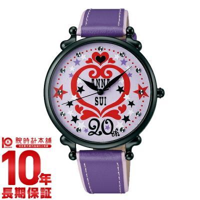 アナスイ ANNASUI アナスイ20周年記念モデル …